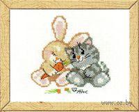 """Вышивка крестом """"Любовь-морковь"""" (арт. НВ-103)"""