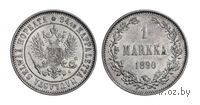 1 марка 1890 L