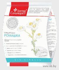 """Соль для ванн """"Доктор Сольморей"""" с экстрактом ромашки (500 гр)"""