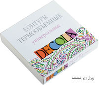 """Набор контуров """"Decola"""" (универсальные термообъемные, 5 цветов х 9 мл)"""