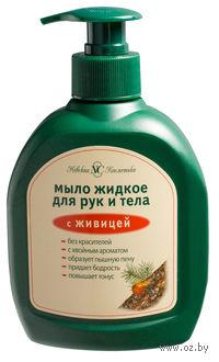 Жидкое мыло с живицей (300 мл)