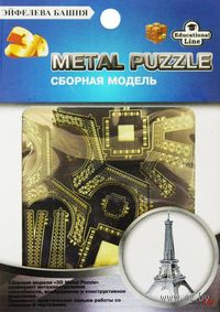 """Сборная модель из металла """"3D Metal Puzzle. Эйфелева Башня"""""""