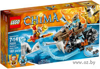 "LEGO. Chima. ""Саблецикл Стрейнора"""