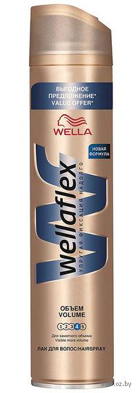 """Лак WELLAFLEX """"Длительная поддержка объема"""" экстрасильной фиксации (250 мл)"""