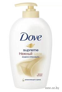 """Крем-мыло жидкое DOVE """"Нежный шелк"""" (250 мл)"""