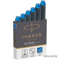 """Набор картриджей чернильных Parker """"Cartridge Quink Mini"""" (6 шт.; синие)"""