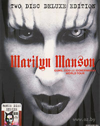 Marilyn Manson: Guns, God and Government / Lest We Forget - The Best Of (2 DVD)
