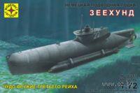 "Подводная лодка ""Зеехунд"" (масштаб: 1/72)"