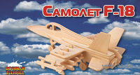 """Сборная деревянная модель """"Самолет F-18"""""""