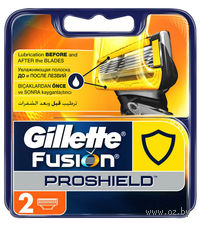 "Кассета для станка ""Gillette Fusion ProShield"" (2 шт)"