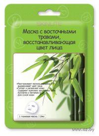 Маска с восточными травами, восстанавливающая цвет лица (19 мл)