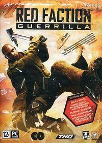 Red Faction: Guerrilla. Специальное издание