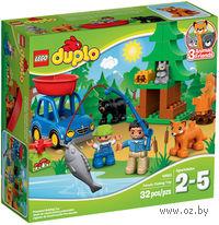 "LEGO. Duplo. ""Рыбалка в лесу"""