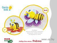 "Набор для лепки из пластилина ""Пчелка"""