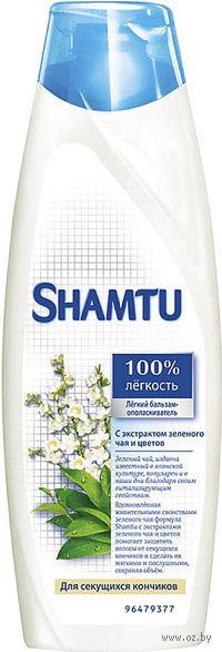 """Бальзам-ополаскиватель SHAMTU """"C экстрактом зеленого чая и цветов"""" (380 мл)"""
