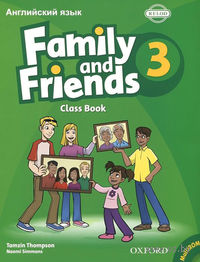 Family and Friends 3. Class Book (+ CD)