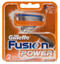 Кассета для станков для бритья Gillette FUSION Power (2 штуки)