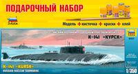 """Подарочный набор """"Российская АПЛ Курск"""" (масштаб:1/350)"""