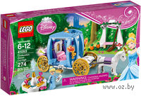 "LEGO. Disney Princess. ""Заколдованная карета Золушки"""