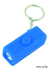 Брелок-фонарик двусторонний (синий)