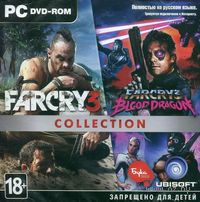 Far Cry 3. Collection