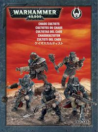 "Набор миниатюр ""Warhammer 40.000. Chaos Space Marines Cultists"" (35-34)"