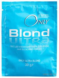 """Обесцвечивающая пудра для волос """"Estel Only Ultra blond"""" (30 г)"""