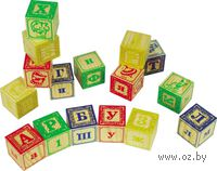 """Развивающая деревянная игрушка """"Кубики 2"""" (16 штук)"""