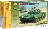 """Подарочный набор """"Танк с активной броней Т-72Б"""" (масштаб: 1/35)"""