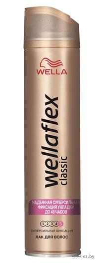 """Лак для волос Wellaflex Classic """"Суперсильной фиксации"""" (250 мл)"""