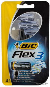 """Станок для бритья одноразовый """"Flex 3"""" (3 шт)"""