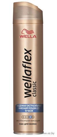"""Лак для волос Wellaflex Classic """"Экстрасильная фиксация"""" (250 мл)"""