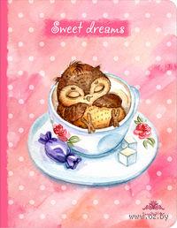 Блокнот. Sweet dreams