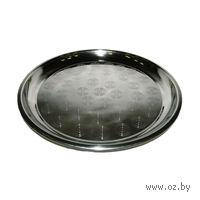 Поднос металлический круглый (30 см, арт. 5864)
