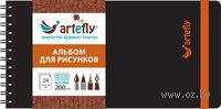 """Альбом для рисунков """"Artefly"""" (210х105 мм; твердая черная обложка)"""