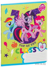 """Тетрадь в крупную клетку """"My Little Pony"""" 12 листов"""