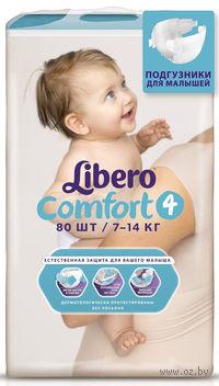 Подгузники для детей Libero Comfort