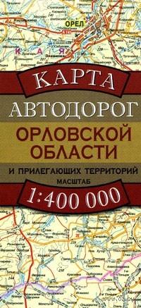 мотоцикл купить в орловской области