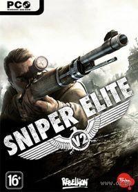 Sniper Elite V2. Коллекционное издание