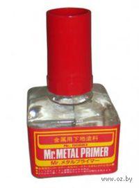 Грунтовка для сборных моделей (по металлу, арт. MP-242)