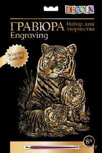 """Гравюра """"Тигрица с тигрятами"""" (золото)"""