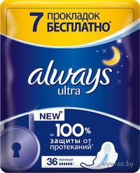 """Женские гигиенические прокладки """"Always Ultra Night"""" (36 шт.)"""