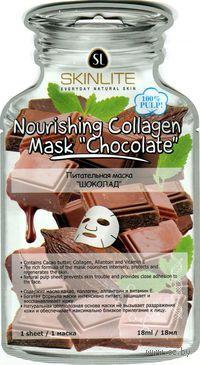 "Питательная маска ""Шоколад"" (18 мл)"