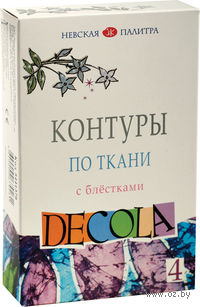 """Набор контуров по ткани """"Decola"""" с блестками (4 цвета х 18 мл)"""