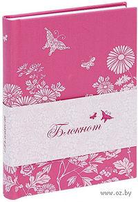 """Блокнот """"Весна"""" (розовый)"""