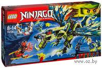 """LEGO. Ninjago. """"Атака Дракона Моро"""""""