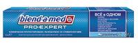"""Зубная паста """"Pro-Expert. Свежая Мята"""" (50 мл)"""