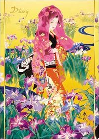 """Ежедневник недатированный """"Japanese collection. Японская коллекция"""" (А6, 160 листов)"""