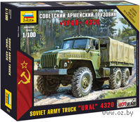 "Советский армейский грузовик ""Урал"" 4320 (масштаб: 1/100)"