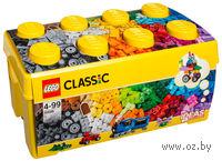 """LEGO Classic """"Набор для творчества Средний"""""""